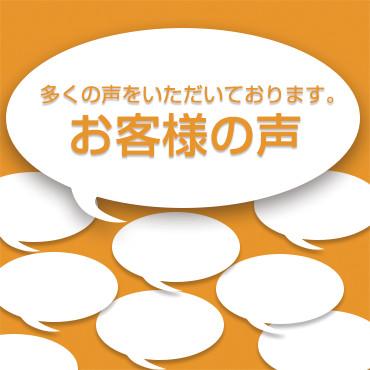 bnr_voice